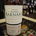 BARNARD Glen Spey 1990_06