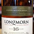 龍摩恩16年 Longmorn 16Yo (標)