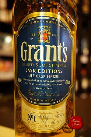 格蘭啤酒桶(標)