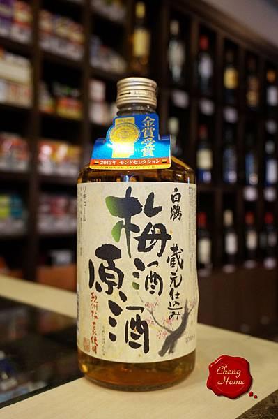 白鶴梅原酒