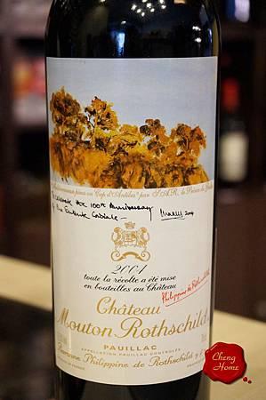 Chateau. Mouton-Rothschild,Pauillac,2004(標)