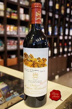 Chateau. Mouton-Rothschild,Pauillac,2004