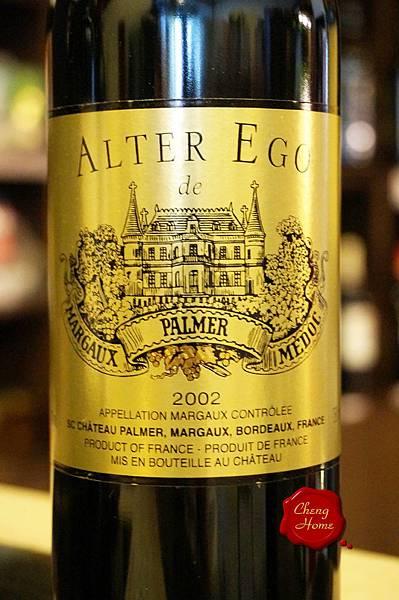 法國 帕瑪酒莊副牌Alter Ego de Palmer, Margaux 2002'(標)