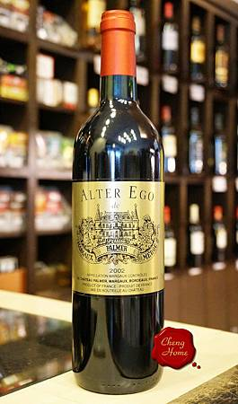 法國 帕瑪酒莊副牌Alter Ego de Palmer, Margaux 2002'