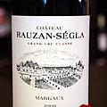 Chateau.Rauzan-Segla,Margaux,2006(標)