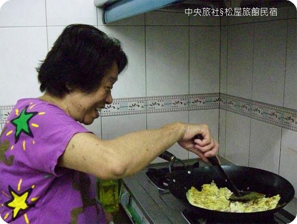 阿嬤煮早餐.jpg