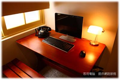 中央旅社客用電腦