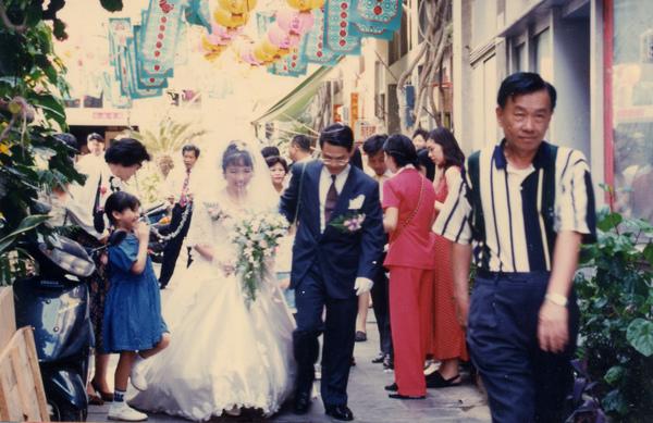 四代目女兒出嫁