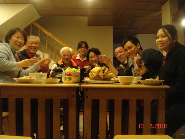 Family Lin!
