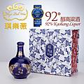 琪樂薇92度高粱酒中式白酒 .png