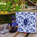 琪樂薇92度高粱酒 中式白酒 ChyiLehWei Baijiu