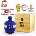 琪樂薇92度醇高粱酒藍鼎禮盒 ChyiLehWei 92% ABV Chinese baijiu