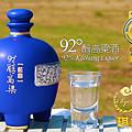 琪樂薇92度高粱酒中式白酒藍鼎禮盒 ChyiLehWei 92% ABV Chinese baijiu Kaoliang Liquor