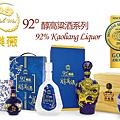 琪樂薇92度醇高粱酒中式白酒禮盒系列 ChyiLehWei 92% ABV Chinese baijiu Kaoliang Liquor