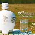 琪樂薇66度醇高粱酒中式白酒 ChyiLehWei 66% ABV Kaoliang Liquor Chinese Baijiu