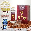 琪樂薇 酒后72度高粱酒 ChyiLehWei 72% Kaoliang Liquor Chinese Baijiu