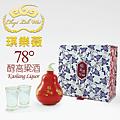 琪樂薇78度高粱酒典藏禮盒