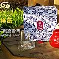 琪樂薇78度醇高粱酒典藏禮盒78 %Chinese baijiu