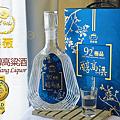 琪樂薇92度醇高粱酒中式白酒精緻禮盒
