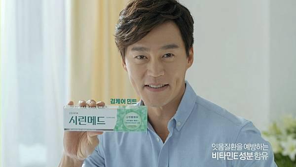 New 시린메드 TV CF 스틸컷_윤여정&이서진 2