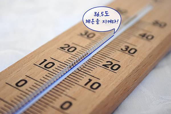 celsius-2125_640