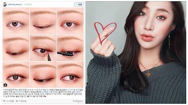 韓國部落客就是狂-彩妝試色一次看超過癮.jpg