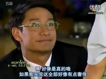 悲恋花剪辑1[28201301135738GMT]