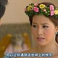 悲恋花-第37集[28201301171040GMT]