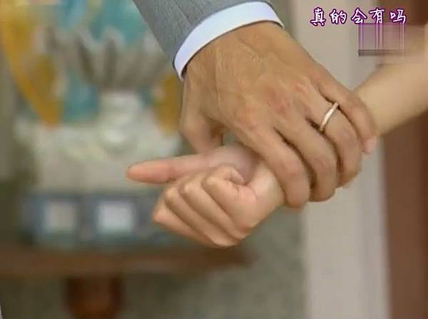悲恋花-第37集[2920130114341GMT]