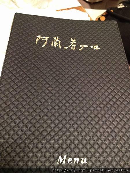IMG_8503.JPG