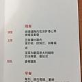 瓊玉的相簿_2075