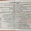 瓊玉的相簿_1592