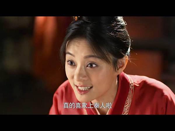 姐妹討論秦王05