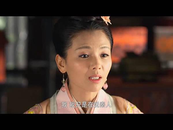 姐妹討論秦王06