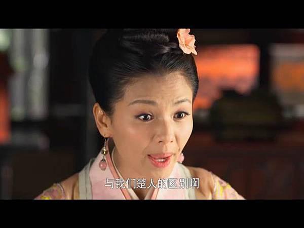 姐妹討論秦王07