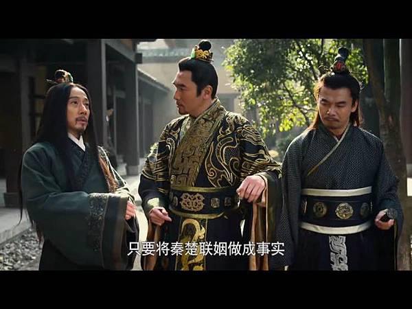 11-1宣揚秦楚聯姻破壞合縱04