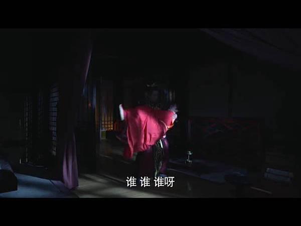 12-1姐妹私自出宮生米煮成熟飯04