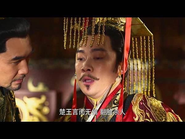 12-2鴻門宴之秦王拿刀威脅楚王08