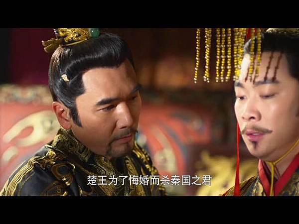 12-2鴻門宴之秦王拿刀威脅楚王06