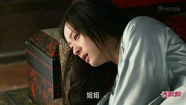 求月兒救玳瑁08