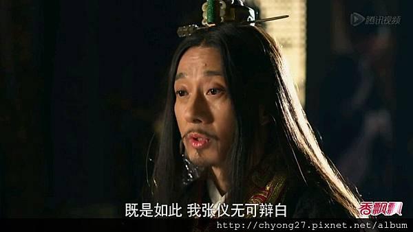 40秦王冤枉張儀06
