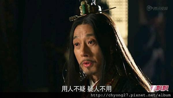 40秦王冤枉張儀05