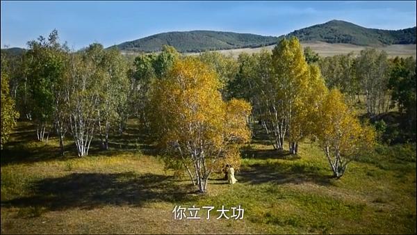 44-03收服義渠人02