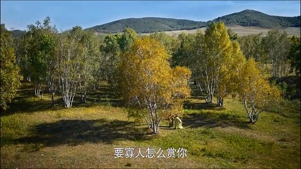 44-03收服義渠人03