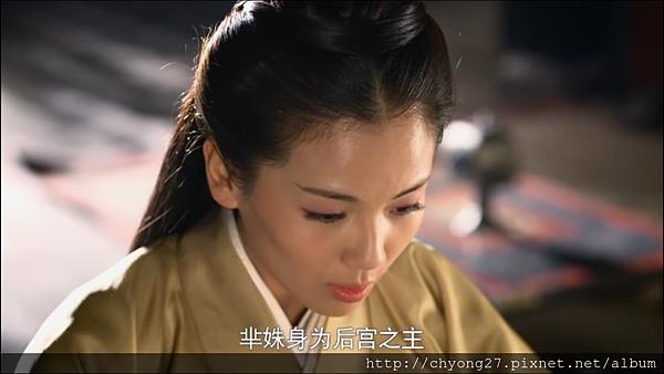 40-04王后請罪02