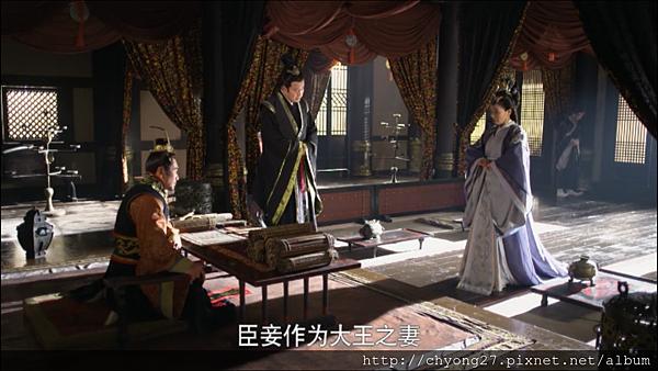 41-03王后自薦研讀策論06