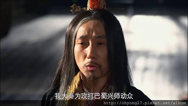 46-02朝堂議論伐韓趙12