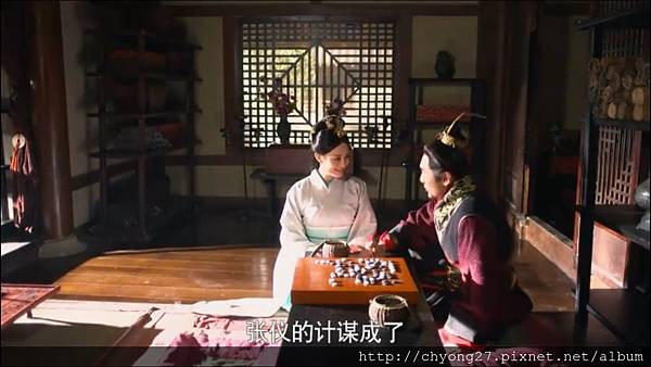 47-03張子誘敵成功03