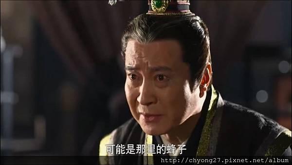 47-04可醫治蜂毒之人賞萬金14