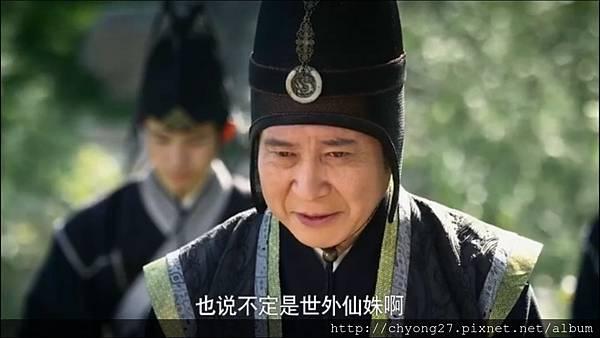49-02花園初遇魏頤02